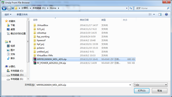 Unzip-From-File-Browse